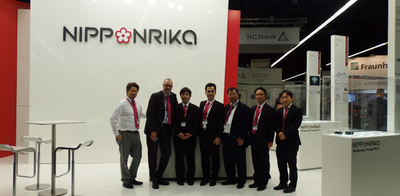 News Release Nippon Rika Group